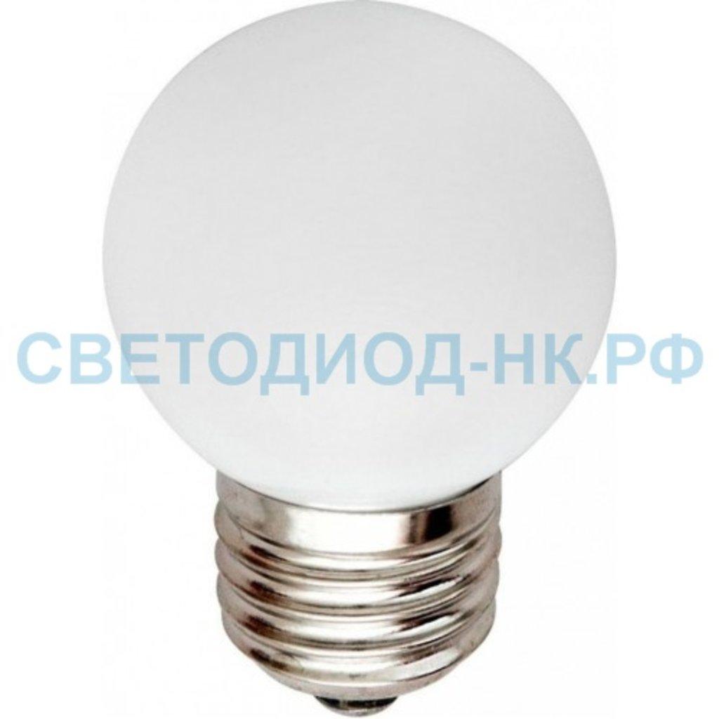 Цветные лампы: Светодиодная лампа LB-37 (1W) 230V E27 6400K 70*45mm шарик для белт лайта (гирлянды) в СВЕТОВОД