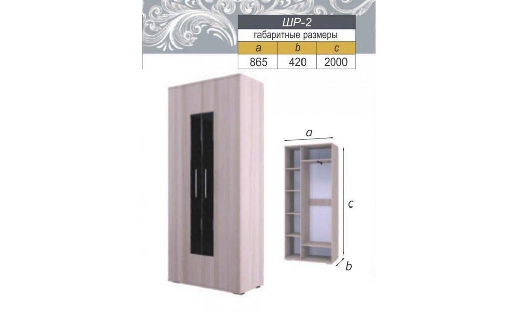 Модульная гостиная Кристалл: Шкаф распашной ШР-2 Кристалл (платье и бельё) в Уютный дом