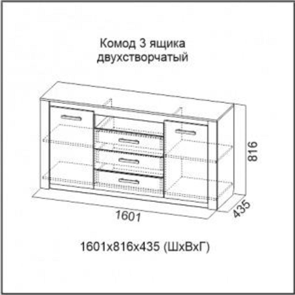 Мебель для спальни Гамма-20: Комод (3 ящика двухстворчатый) Гамма-20 в Диван Плюс