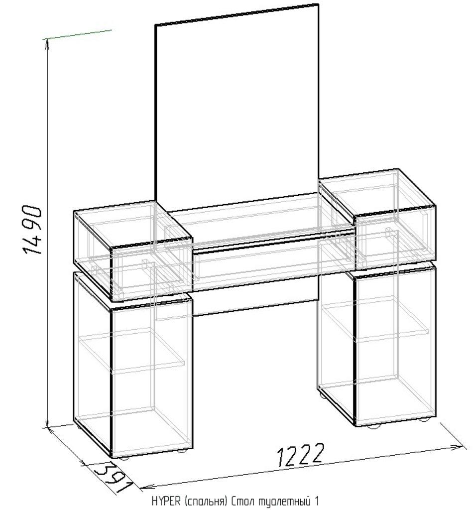 Туалетные столики и консоли: Стол туалетный Hyper 1 в Стильная мебель