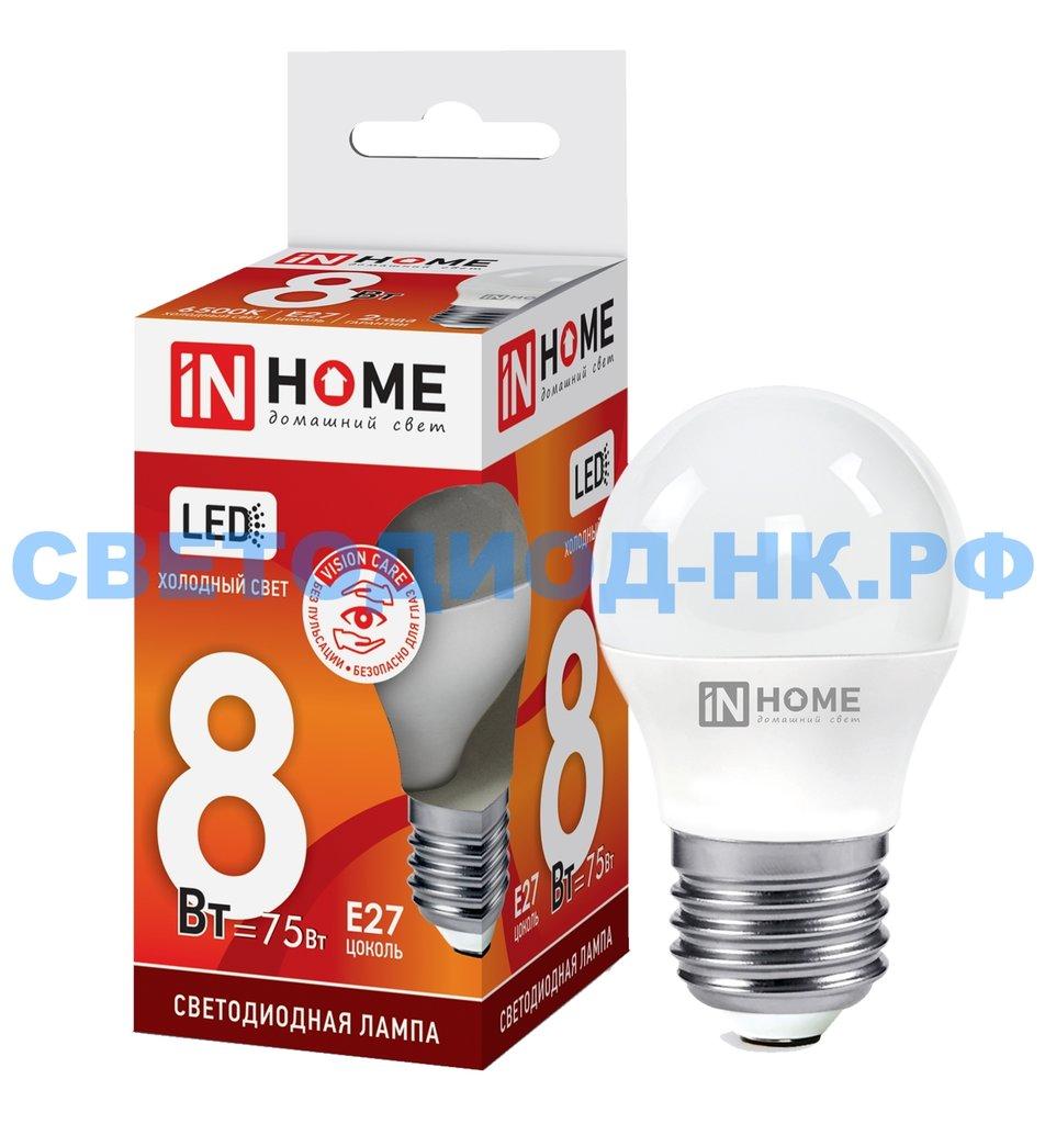 Цоколь Е27: Светодиодная лампа LED-ШАР-VC 8Вт 230В Е27 6500К 600Лм IN HOME в СВЕТОВОД