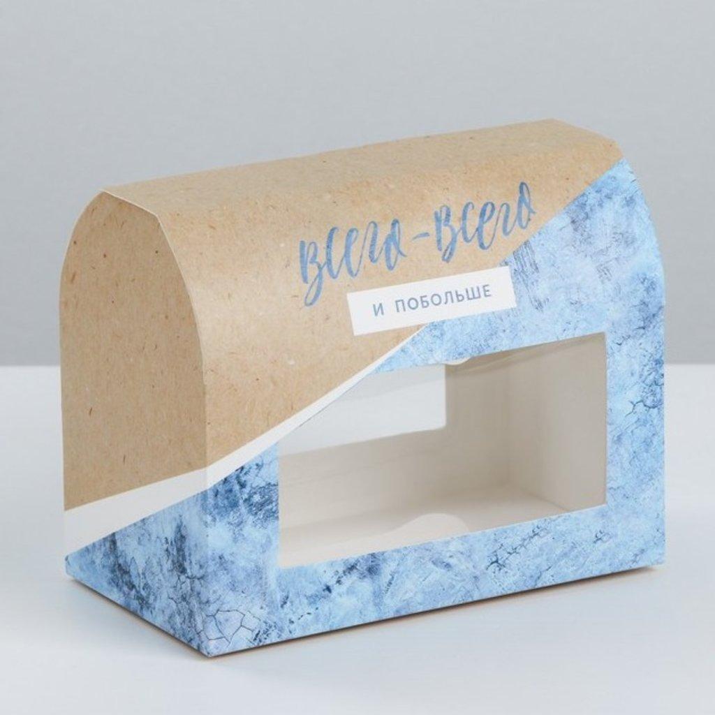 Коробки для кондитерских изделий: Коробка под конфеты «Всего‒всего», 14 × 10 × 8 см в ТортExpress
