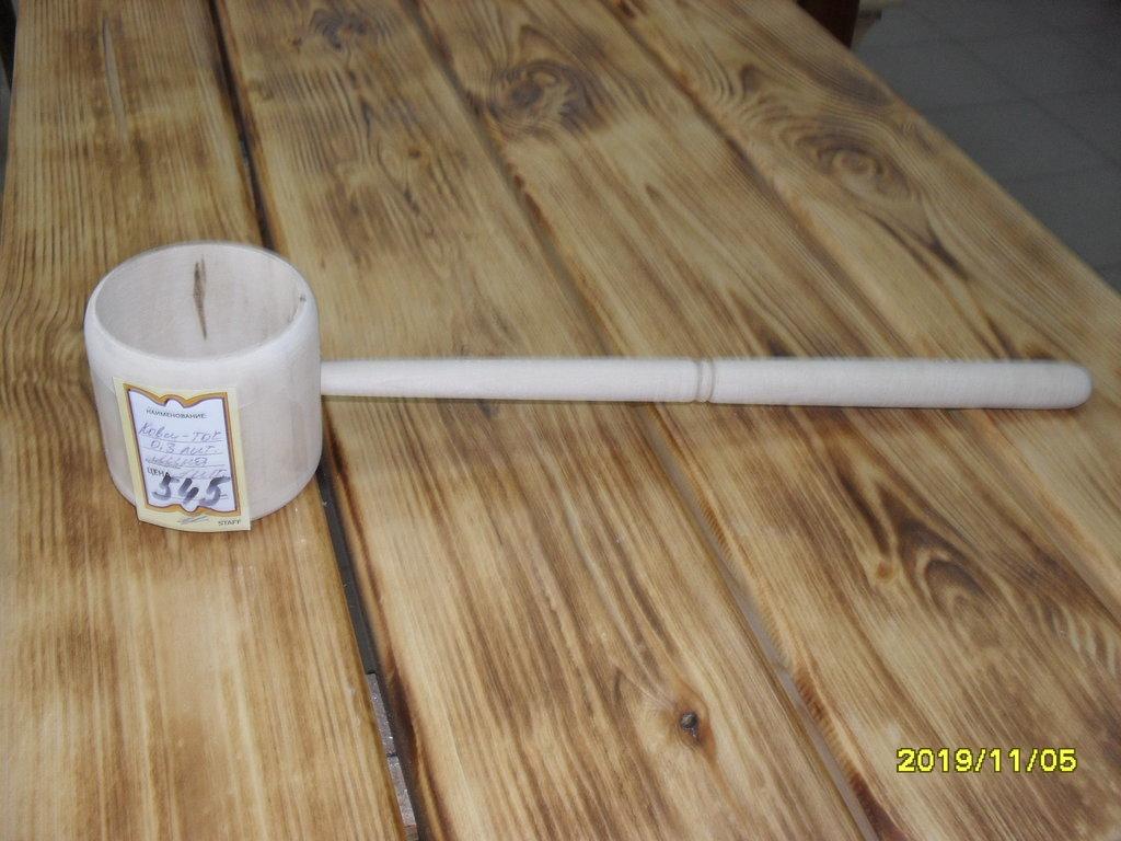 бондарные изделия: ковш точенный-фигурный 0,3 л. (липа) в Погонаж