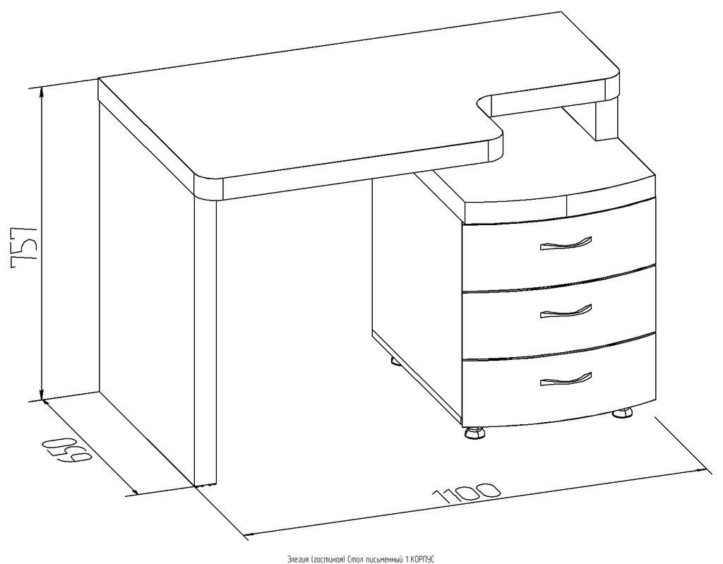 Письменные столы: Стол письменный 1 Элегия в Стильная мебель