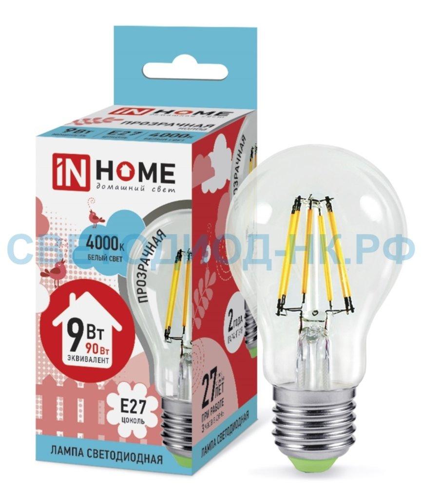 Цоколь Е27: LED-A60-deco 9Вт 230В  Е27 4000К 810Лм прозрачная IN HOME в СВЕТОВОД