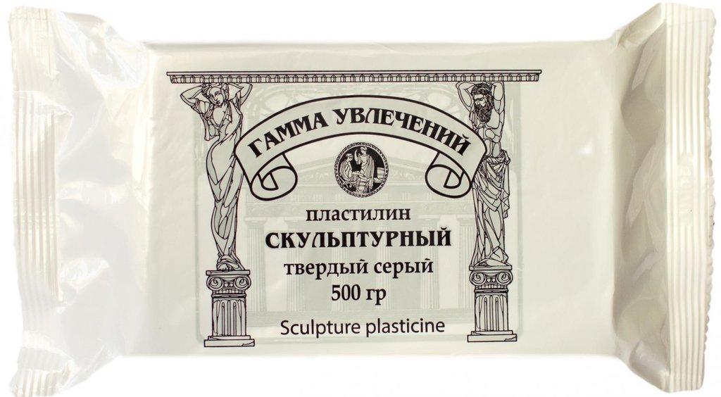 Скульптурный пластилин: Пластилин скульптурный серый твердый 0,5 кг Гамма в Шедевр, художественный салон