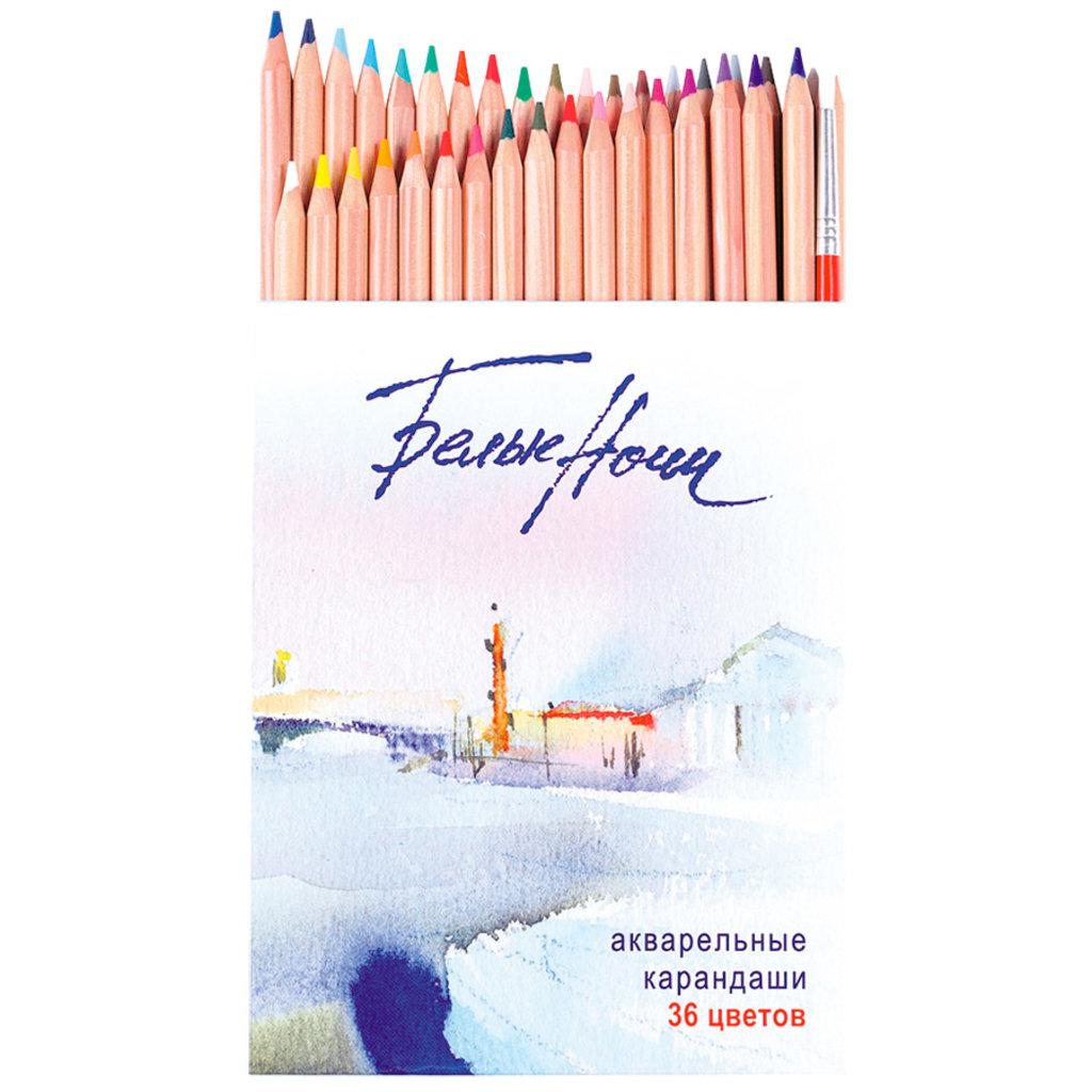 Акварельные карандаши: Набор акварельных карандашей с кистью Белые ночи 36цв. в Шедевр, художественный салон