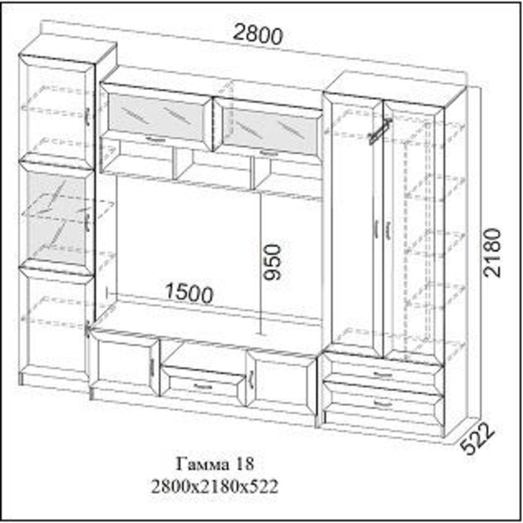Гостиные: Мебель для гостиной Гамма-18 в Диван Плюс