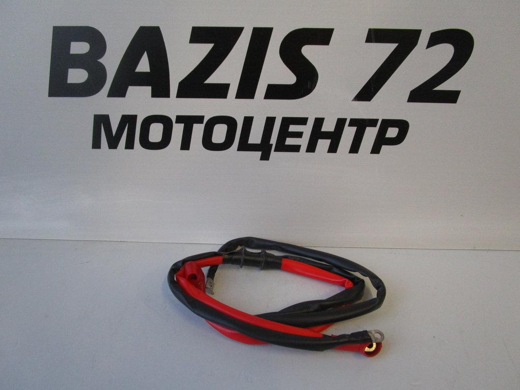 Запчасти для техники CF: Стартерные провода комплект CF 9010-150200-1000 в Базис72