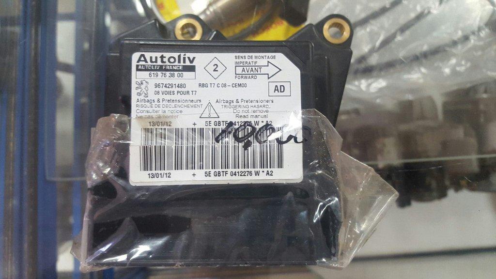 Электрика: Блок SRS AIRBAG на Peugeot 308 в VINcode