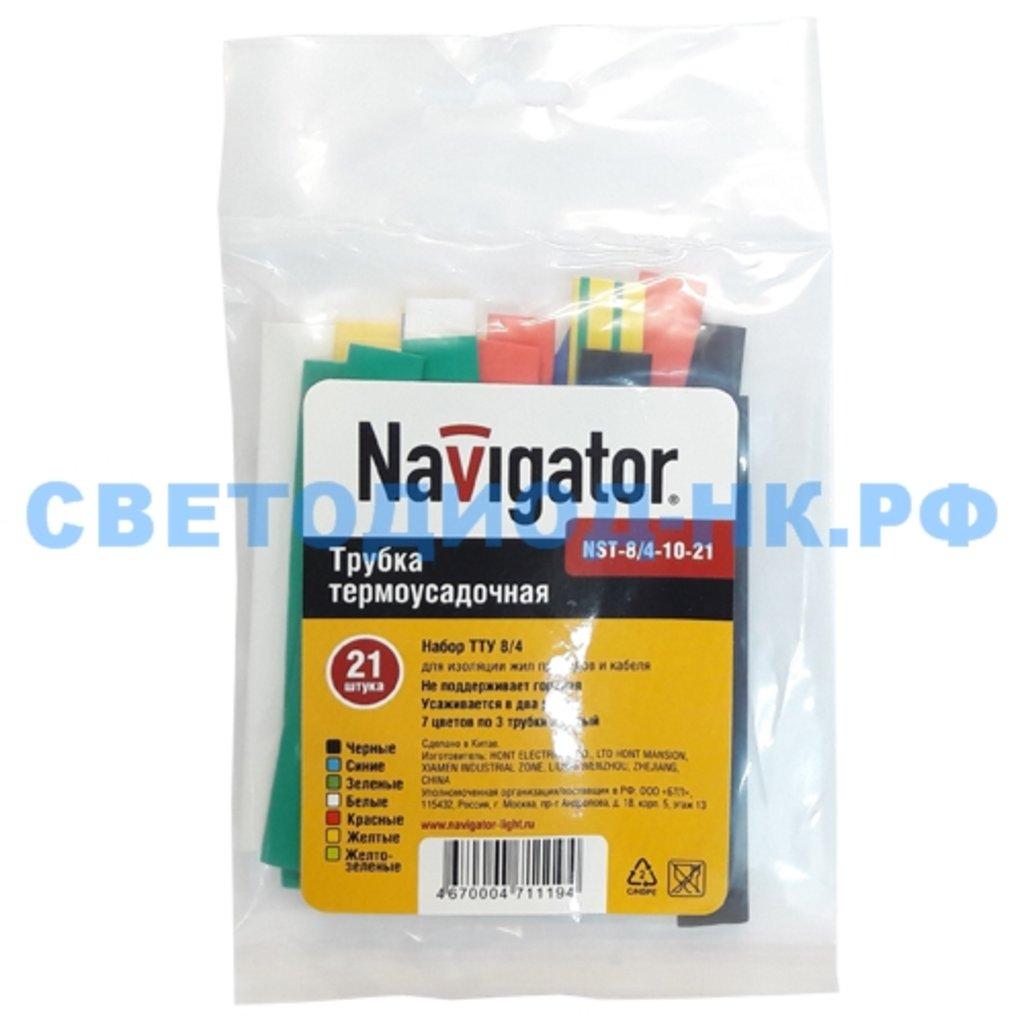 Термоусадочные трубки: Термо трубка Navigator NST-8/4-10-21 в СВЕТОВОД