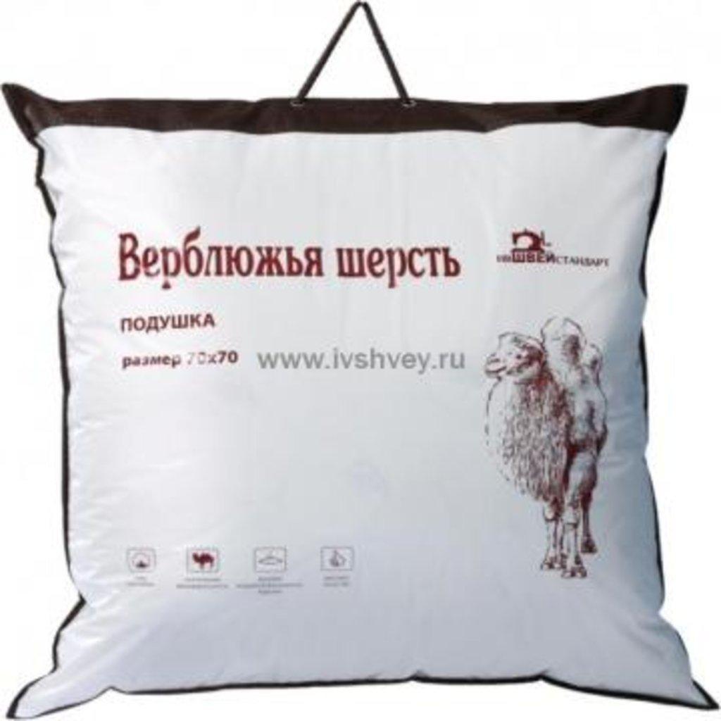 Подушки: Ившвей верблюжья шерсть в TAC