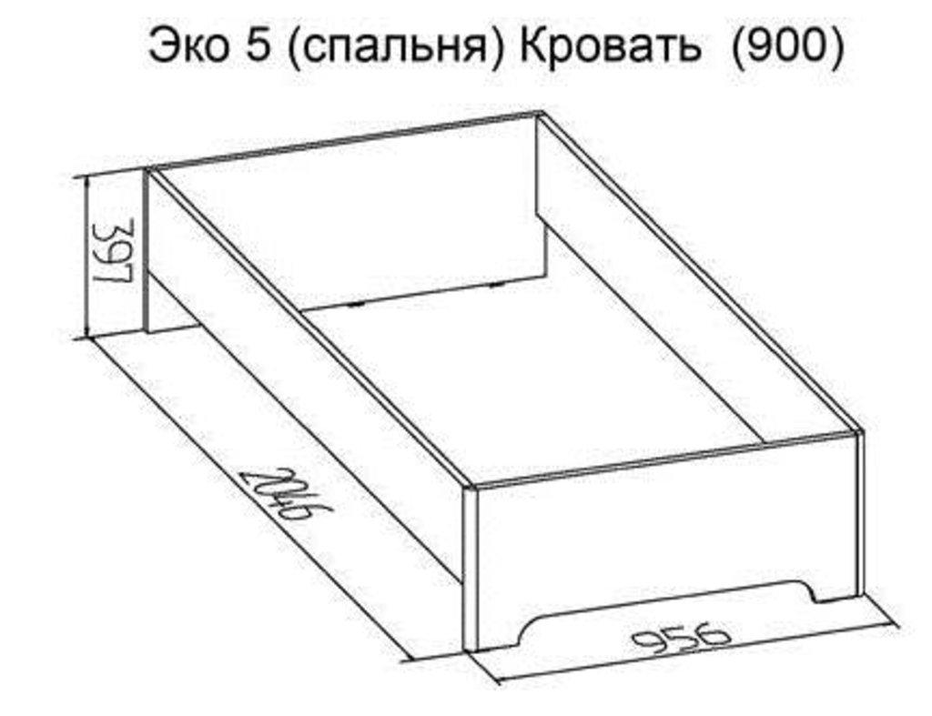 Кровати: Кровать Эко 5 (900, орт. осн. дерево) в Стильная мебель