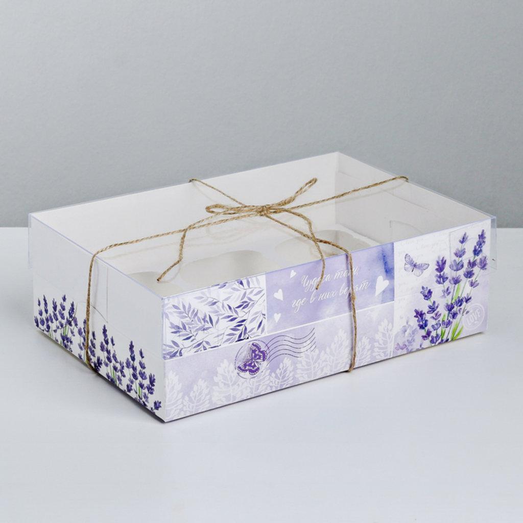Коробки для капкейков: Коробка для капкейков «Чудеса там, где в них верят», 23 × 16 × 7.5 см в ТортExpress