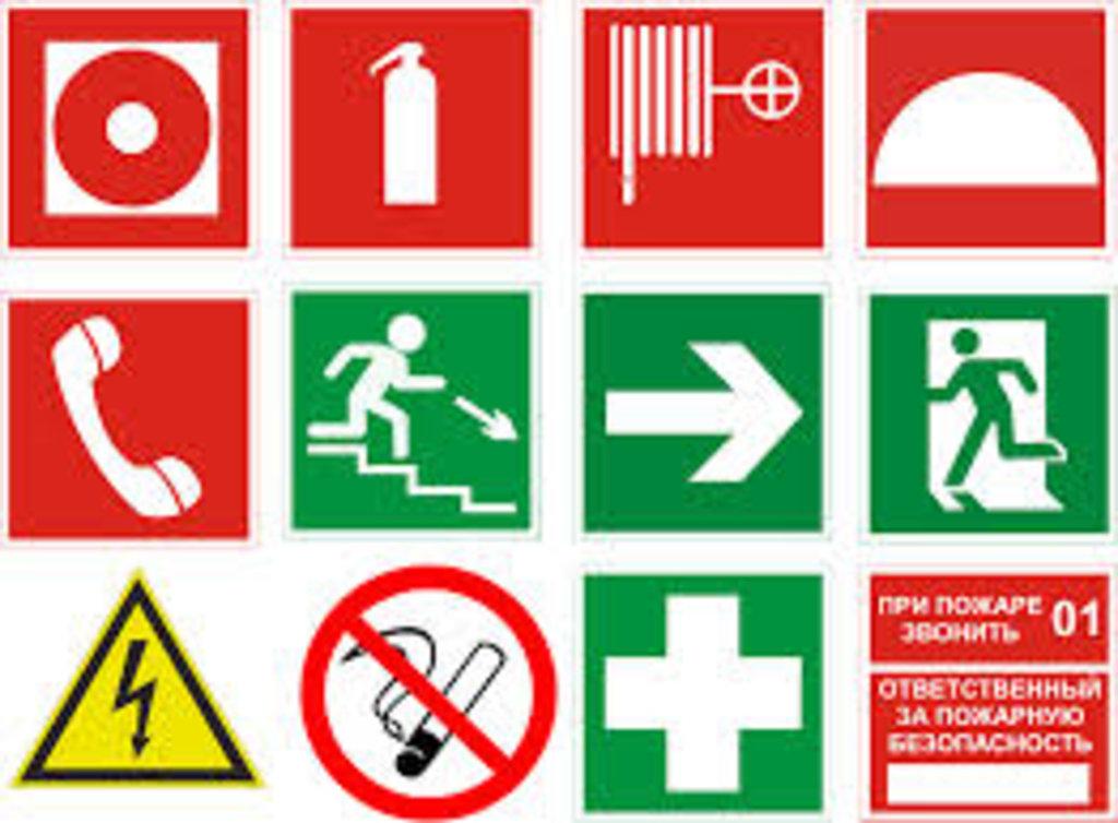 Знаки и таблички безопасности: Знаки безопасности в Охрана труда