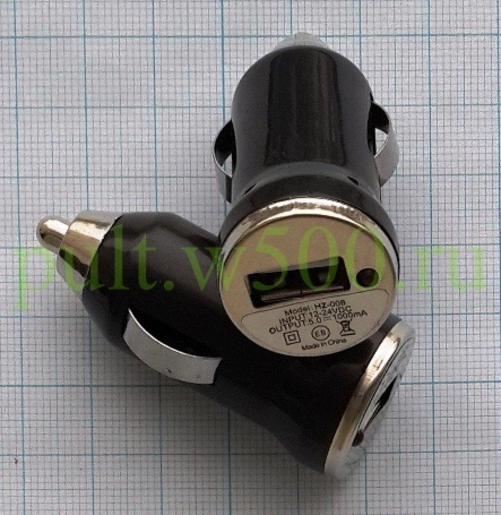 Автомобильные ЗУ для телефонов: ЗУ в прикуриватель USB, 1A чёрное ( Model: HZ-008 ) в A-Центр Пульты ДУ