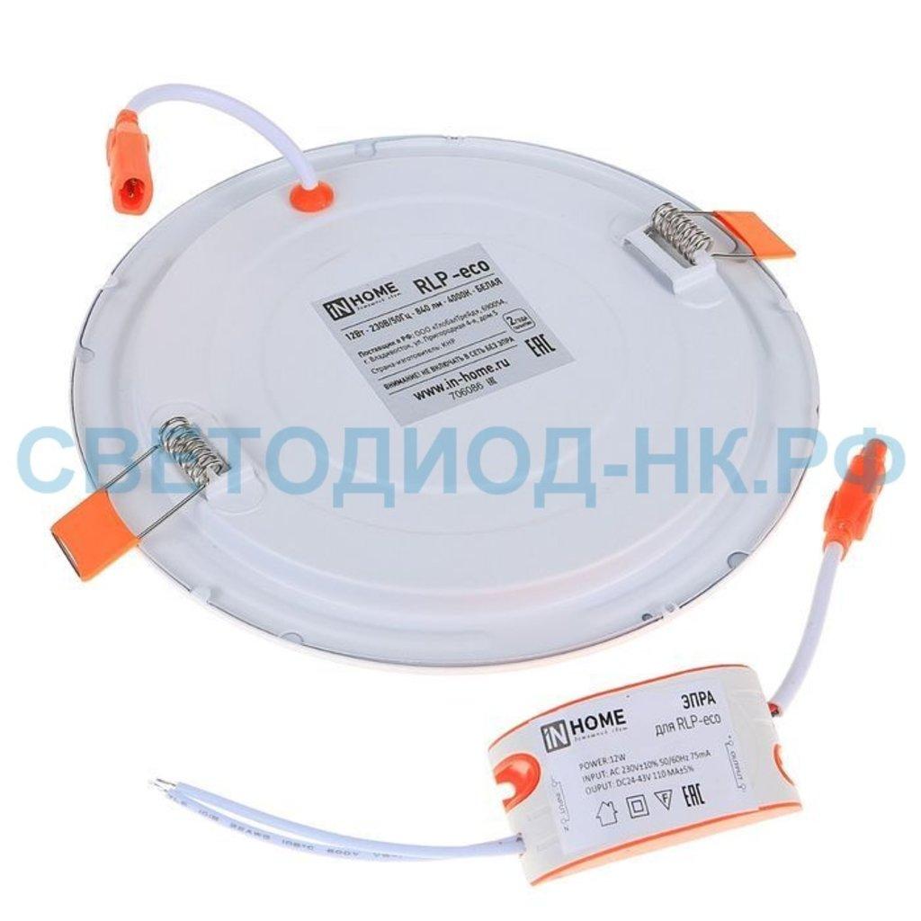Встраиваемые светодиодные светильники: Панель светодиодная круглая RLP-eco 12Вт 230В 4000К 840Лм 170/155мм белая IP40 LLT в СВЕТОВОД