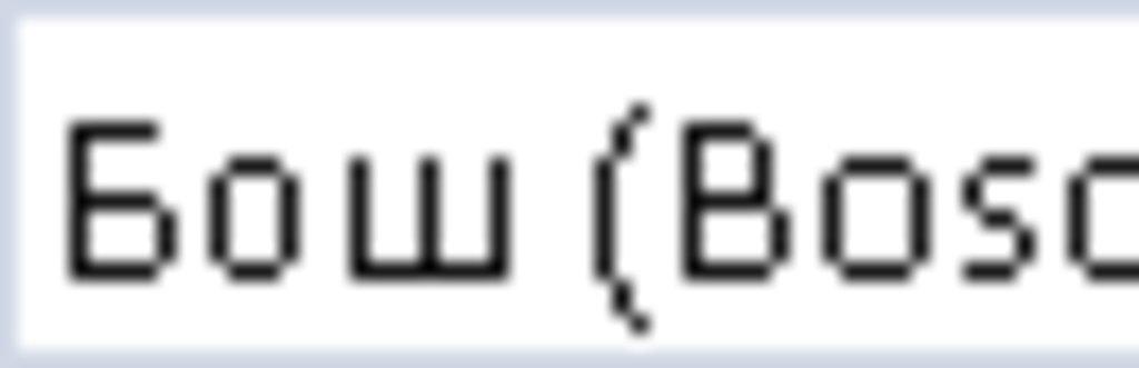 Манжеты люка, патрубки и шланги для стиральных машин: Манжета люка для стиральных машин Bosch (Бош), Siemens (Сименс), Neff (Нефф), 00354135, 55BS050 в АНС ПРОЕКТ, ООО, Сервисный центр
