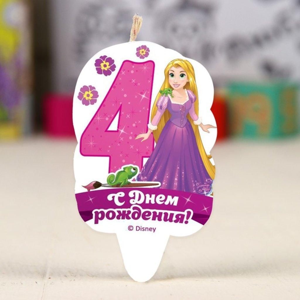 """Свечи: Свеча в торт цифра Дисней 4 """"С Днем Рождения"""", Принцессы: Рапунцель в ТортExpress"""