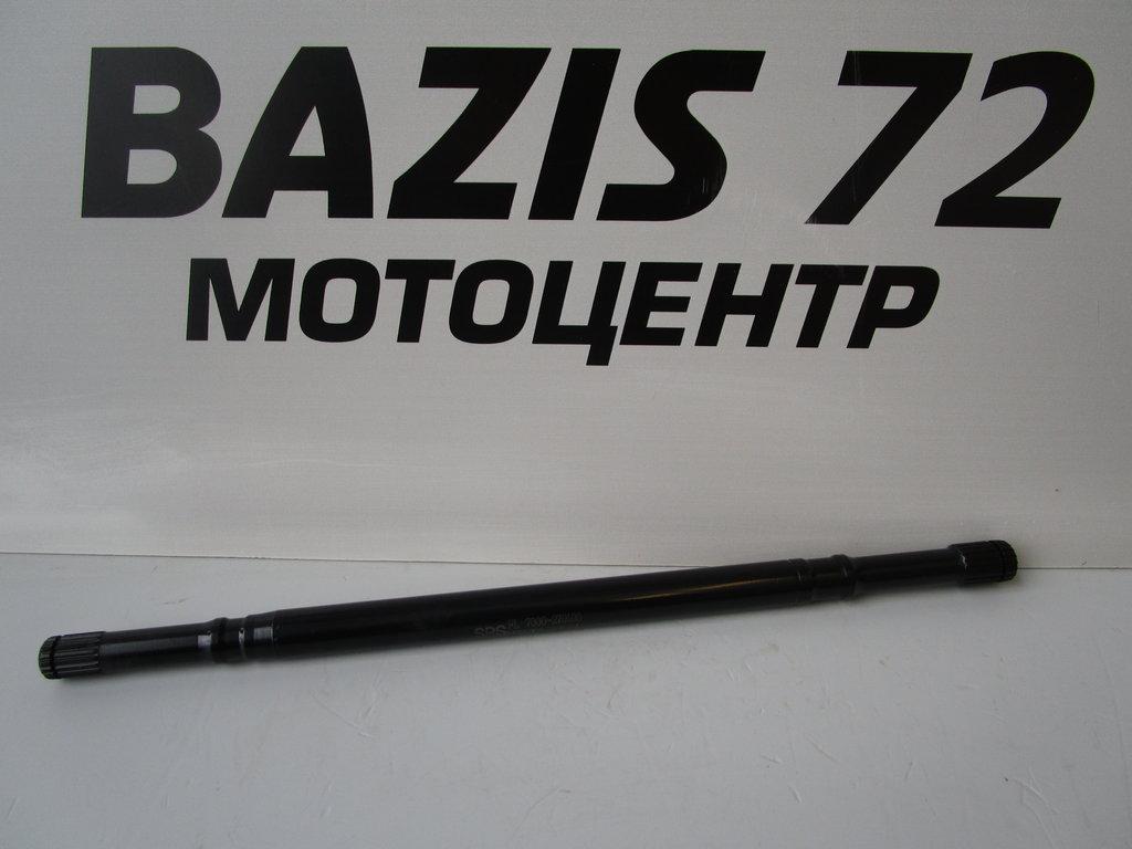 Запчасти для техники CF: Вал привода передний левый CF 7000-270105 в Базис72