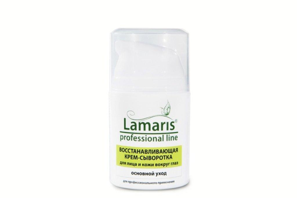 Сыворотки для лица Lamaris: Восстанавливающая крем-сыворотка для лица и  кожи вокруг глаз Lamaris в Профессиональная косметика LAMARIS в Тюмени