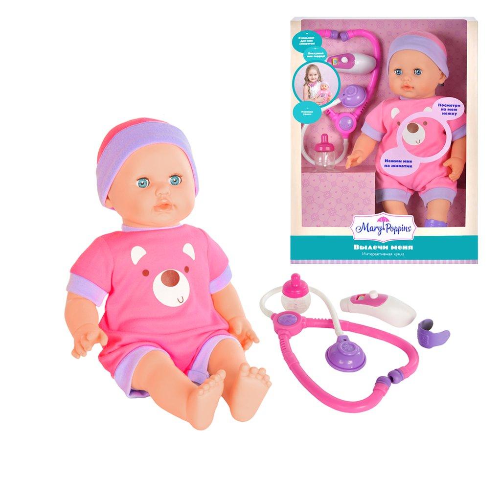 Игрушки для девочек: Кукла интерактивная Вылечи меня Mary Poppins в Игрушки Сити