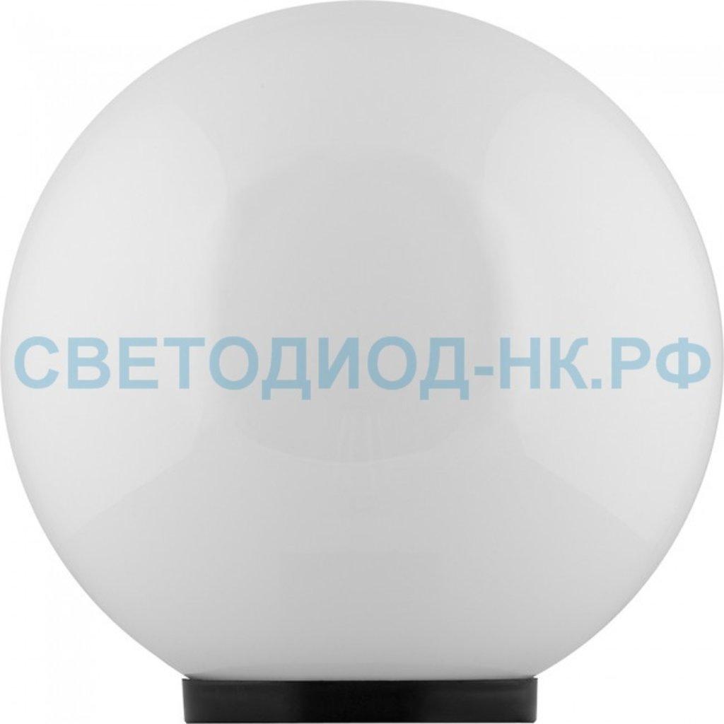 Садово-парковые светильники: НТУ 01-60-201 230V E27 d=200мм молочно-белый в СВЕТОВОД