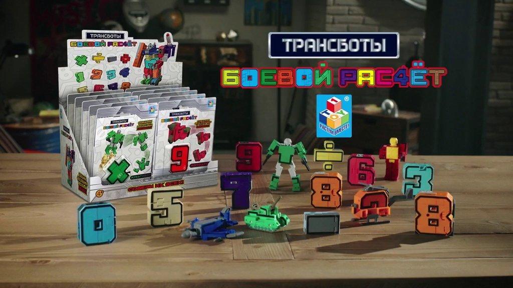 Игрушки для мальчиков: Трансботы в Игрушки Сити