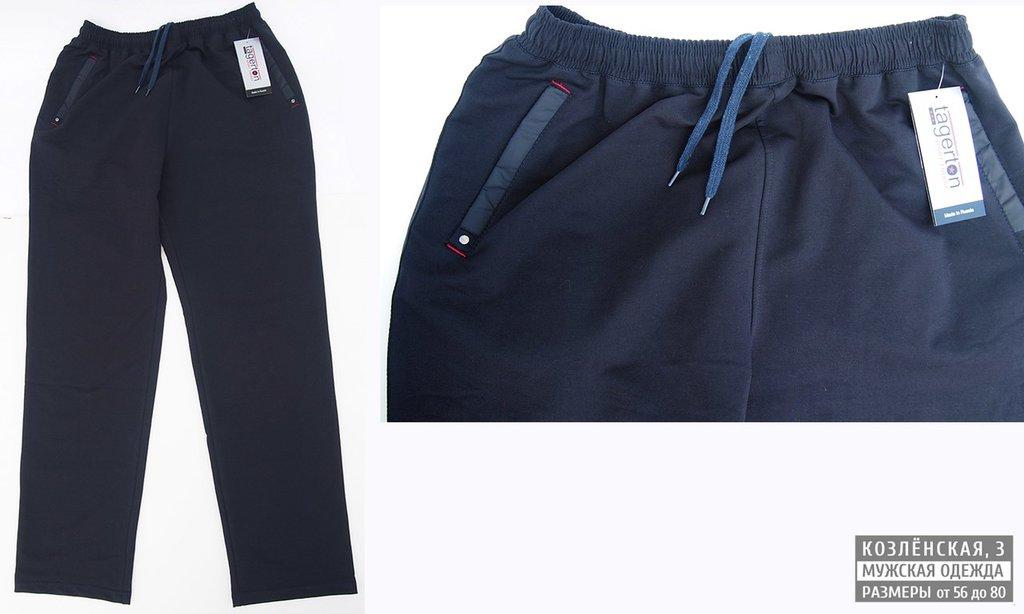 Спортивная одежда: Мужские трикотажные спортивные брюки в Богатырь, мужская одежда больших размеров