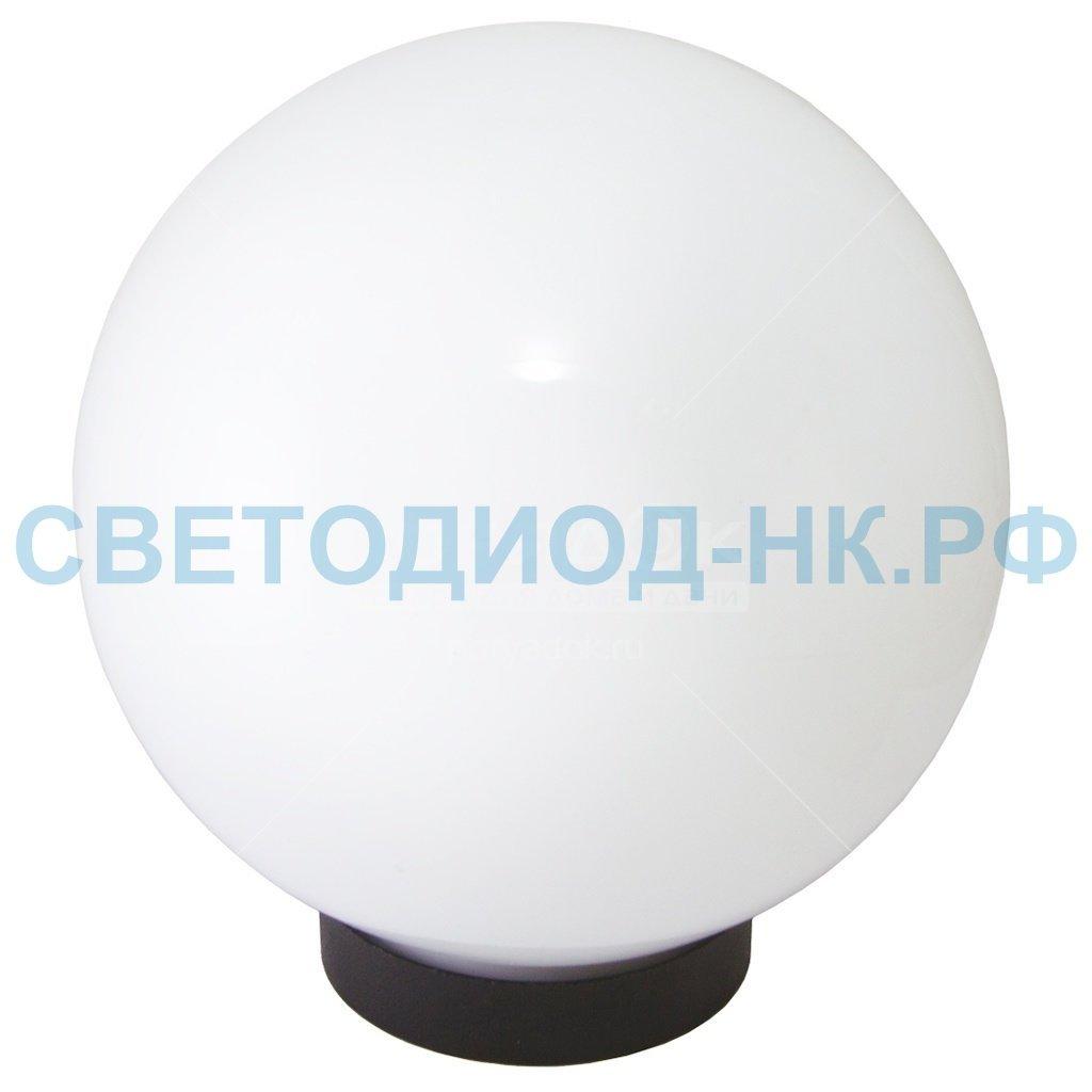 Садово-парковые светильники: НТУ 01-100-350 230V E27 d=350мм молочно-белый в СВЕТОВОД