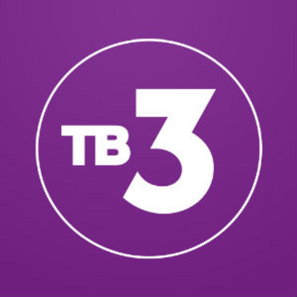 Размещение тв рекламы: Реклама на канале ТВ-3 в Единая рекламная служба Вологда, ООО