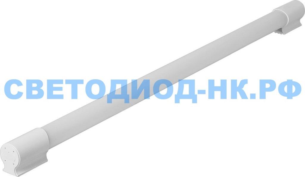 Линейные светильники: AL5010 18W 1500Lm 4000K стеклянная трубка, пластик, IP20, 1215*28*35мм в СВЕТОВОД