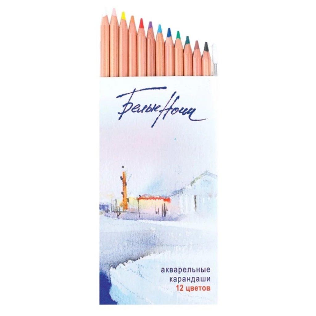 Акварельные карандаши: Набор акварельных карандашей с кистью Белые ночи 12цв. в Шедевр, художественный салон