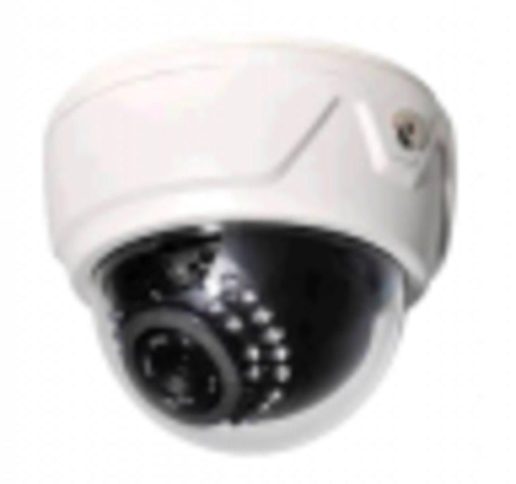 IP видеокамеры: IP-видеокамера Micro Vision MV-IP3022D в Микровидео