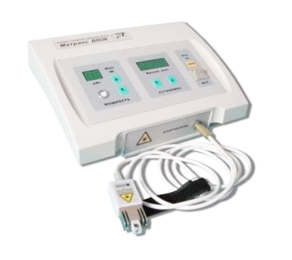 Аппараты лазерной терапии: Аппарат лазерной терапии Матрикс-ВЛОК в Техномед, ООО