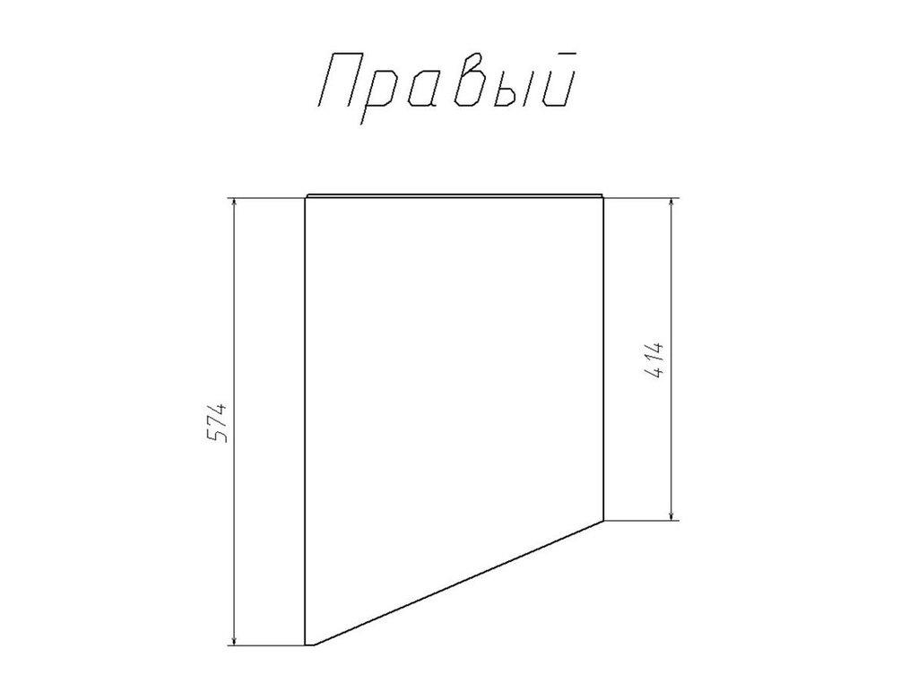Детские шкафы и стеллажи: Шкаф-пенал скос НМ 013.05-01 ПР Рико в Стильная мебель