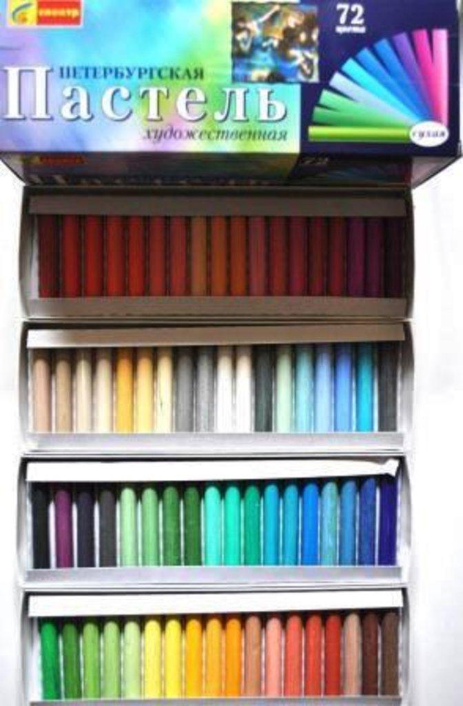 Сухая пастель: Пастель художественная Петербургская 72цветов в Шедевр, художественный салон
