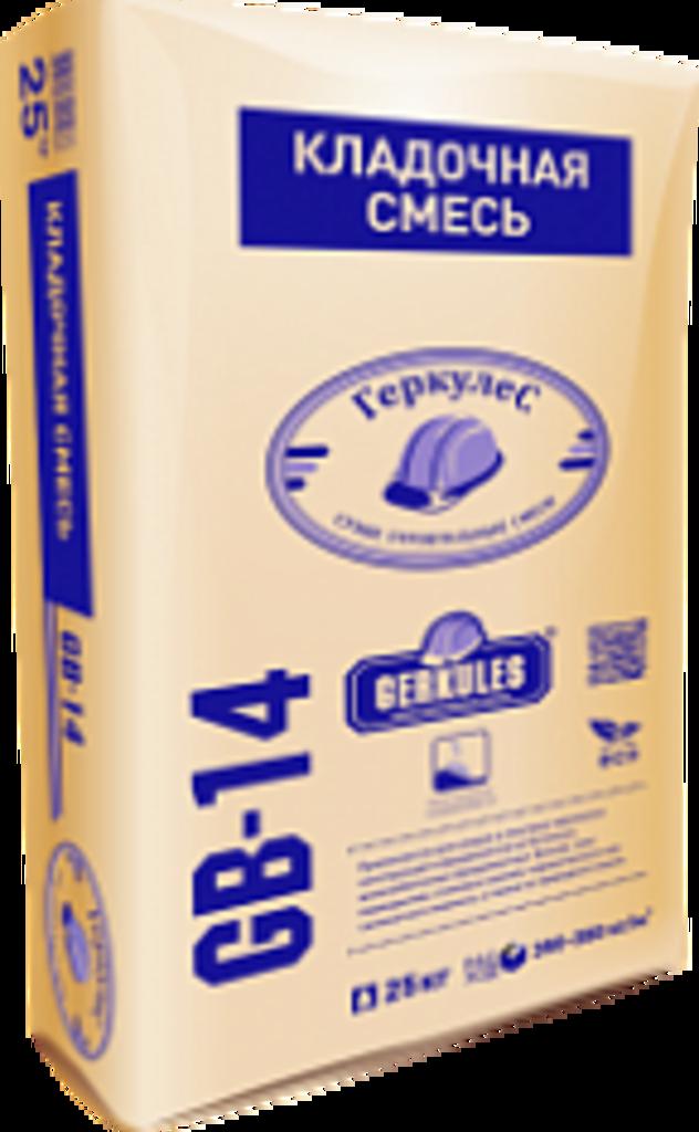 Сухие растворы и смеси: Кладочная смесь GB-14 Геркулес 25кг в 100 пудов