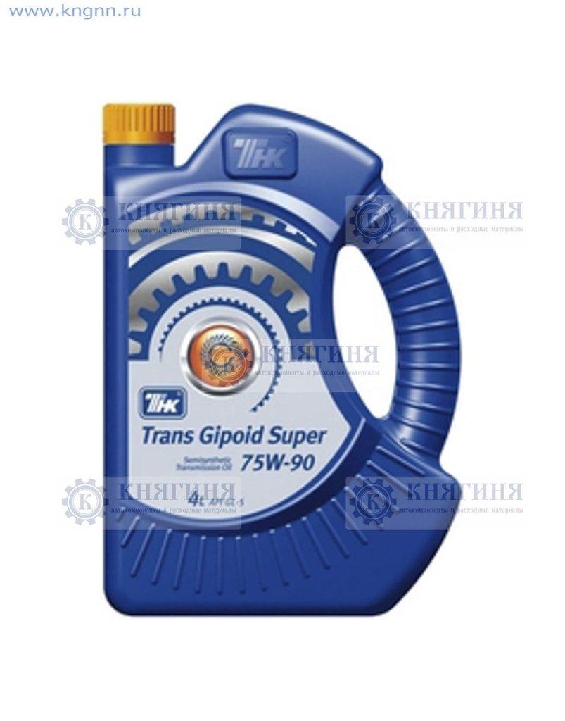 Масло: Масло трансмиссионное ТНК 75W90 Trans Gipoid Super API GL-5 п/с. (4л) в Волга