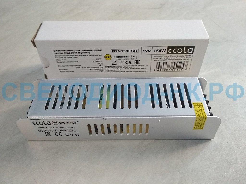 В защитном кожухе: Ecola Блок питания для св/д лент 12V 150W IP20 200x58x38 (интерьерный) B2N150ESB в СВЕТОВОД