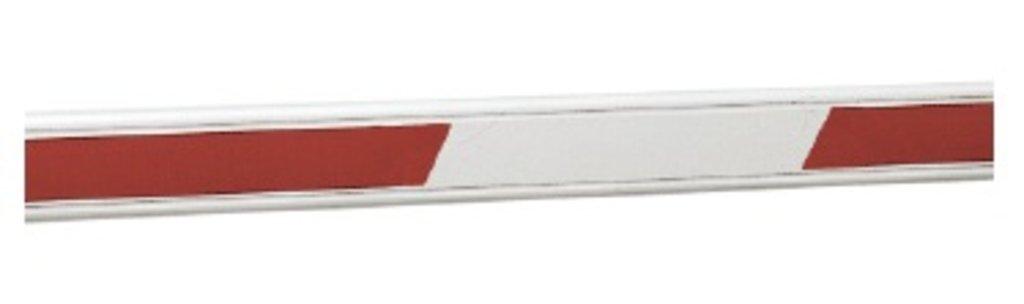 Автоматический шлагбаум и комплектующие: Стрела для шлагбаума FAAC 617 STD в АБ ГРУПП