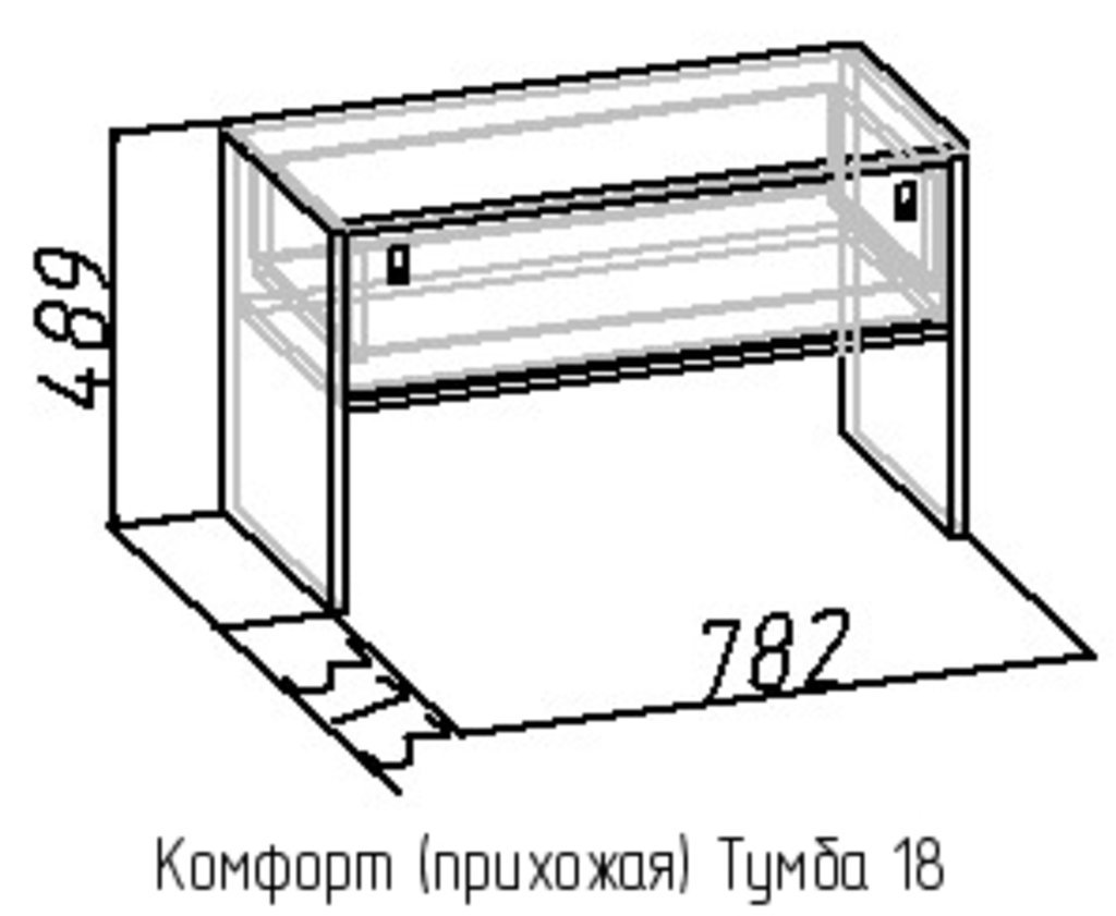 Этажерки и тумбы: Тумба 18 Комфорт в Стильная мебель
