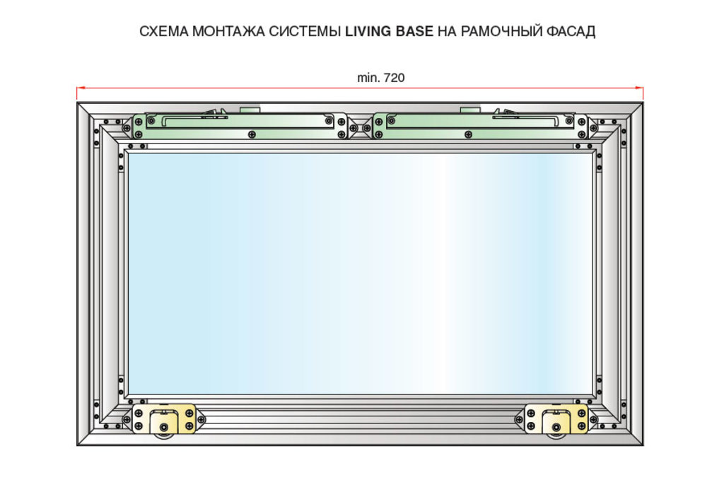 Система раздвижных дверей LIVING BASE: Комплект фурнитуры для 1 фасада до 20 кг (алюминиевый/вкладной) с доводчиками в МебельСтрой