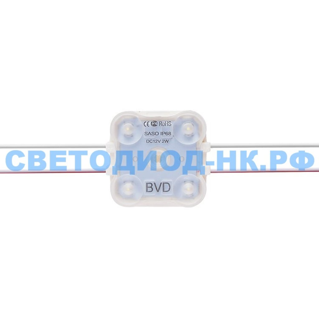 Светодиодные пиксели, модули: Светодиодный модуль BVD SMD-3030-4L-5000К LUX-LENS в СВЕТОВОД
