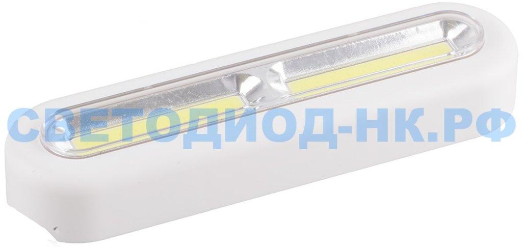 Пушлайты: FN1210 1LED 3W Светодиодный светильник-кнопка 100Lm, 150*45*25мм, белый в СВЕТОВОД