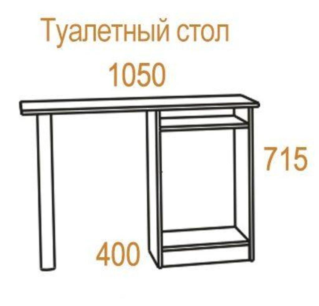 Туалетные столики и консоли: Туалетный стол Комфорт-2 в Стильная мебель