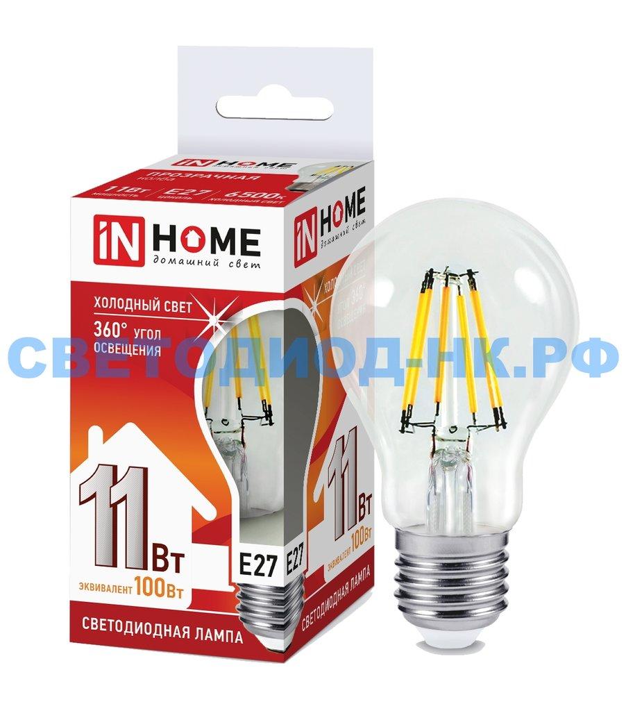 Цоколь Е27: Светодиодная лампа LED-A60-deco 11Вт 230В Е27 6500К 990Лм прозрачная IN HOME в СВЕТОВОД