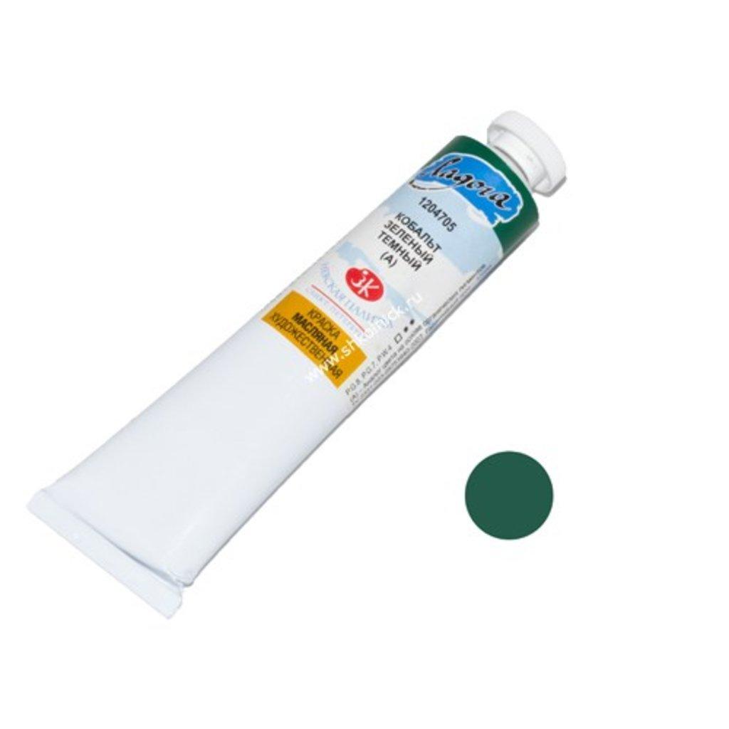 """Краски: Масло """"Ладога"""" (кобальт зеленый темный""""А"""") 46 мл в Палитра"""