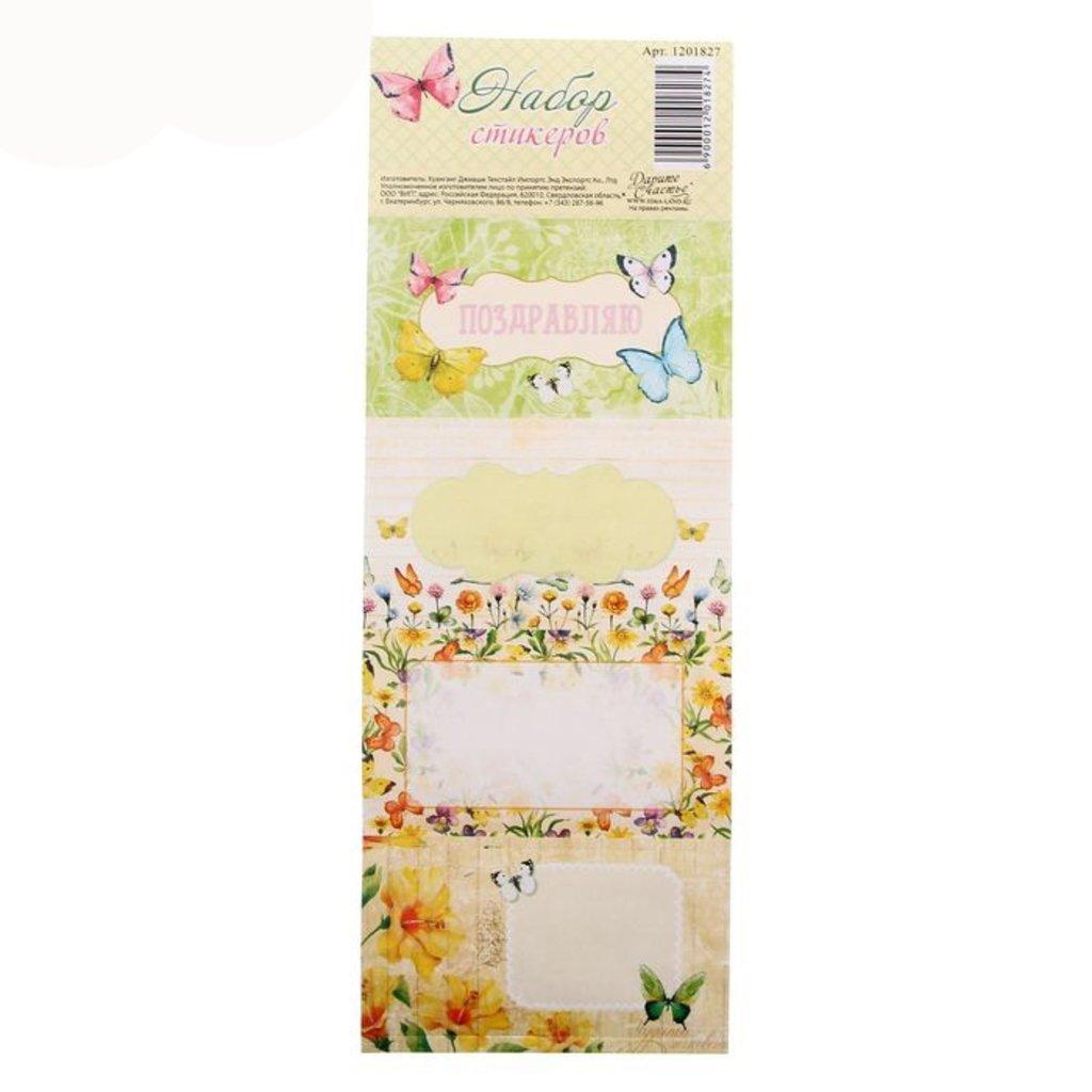 """Разное: Наклейки декоративные """"Цветущий сад"""" в ТортExpress"""