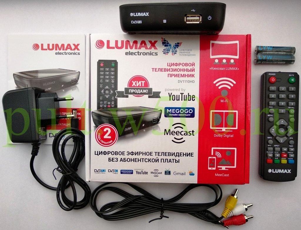 Цифровые  приставки, DVB-T2 Ресиверы: Цифровой приёмник ( пластик, БП вн,3.5 Jack, пульт-12см, поддержка Wi-Fi, GX3235S ) LUMAX DV1110HD в A-Центр Пульты ДУ